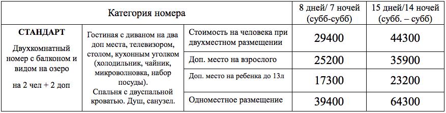 Snimok_ekrana_2017-03-15_v_18_01_20