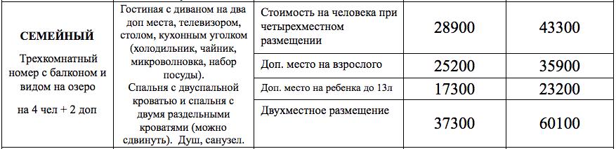 Snimok_ekrana_2017-03-15_v_18_01_44