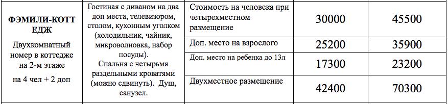 Snimok_ekrana_2017-03-15_v_18_02_07