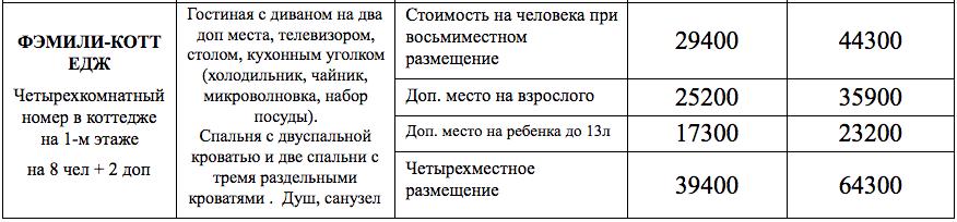 Snimok_ekrana_2017-03-15_v_18_02_19