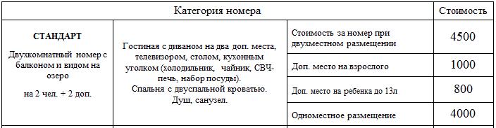 Snimok_ekrana_2017-03-20_v_13_51_22