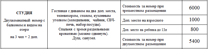 Snimok_ekrana_2017-03-20_v_13_51_42