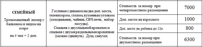 Snimok_ekrana_2017-03-20_v_13_51_58