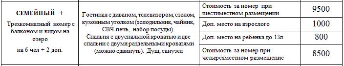 Snimok_ekrana_2017-03-20_v_13_52_14