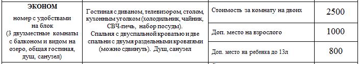 Snimok_ekrana_2017-03-20_v_13_52_31