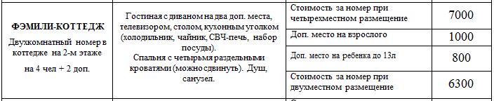 Snimok_ekrana_2017-03-20_v_13_52_45