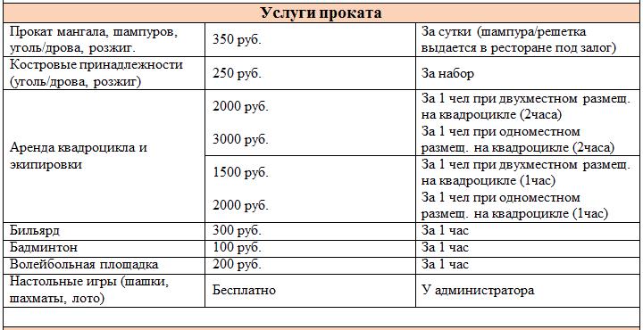 Snimok_ekrana_2017-03-23_v_12_50_24