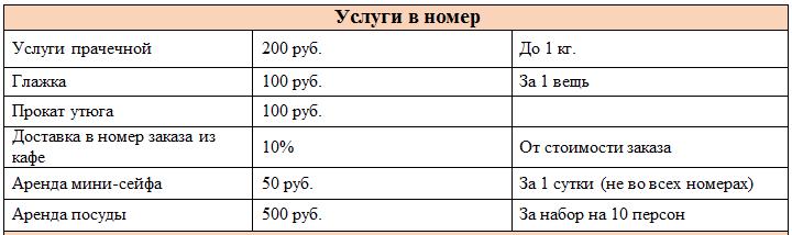 Snimok_ekrana_2017-03-23_v_12_51_14