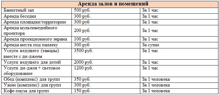Snimok_ekrana_2017-03-23_v_12_52_03